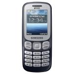 Говорящий телефон Samsung B312E DUOS